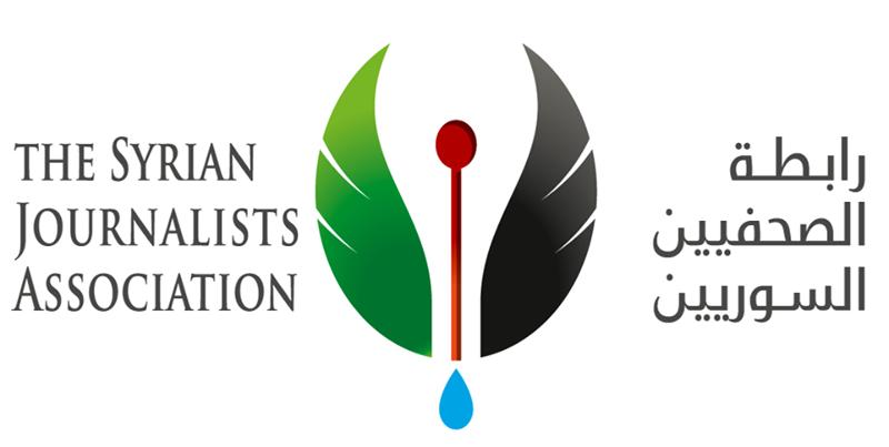 SJA-logo