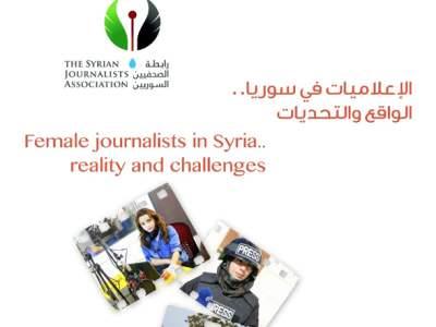 syrianMediawoman