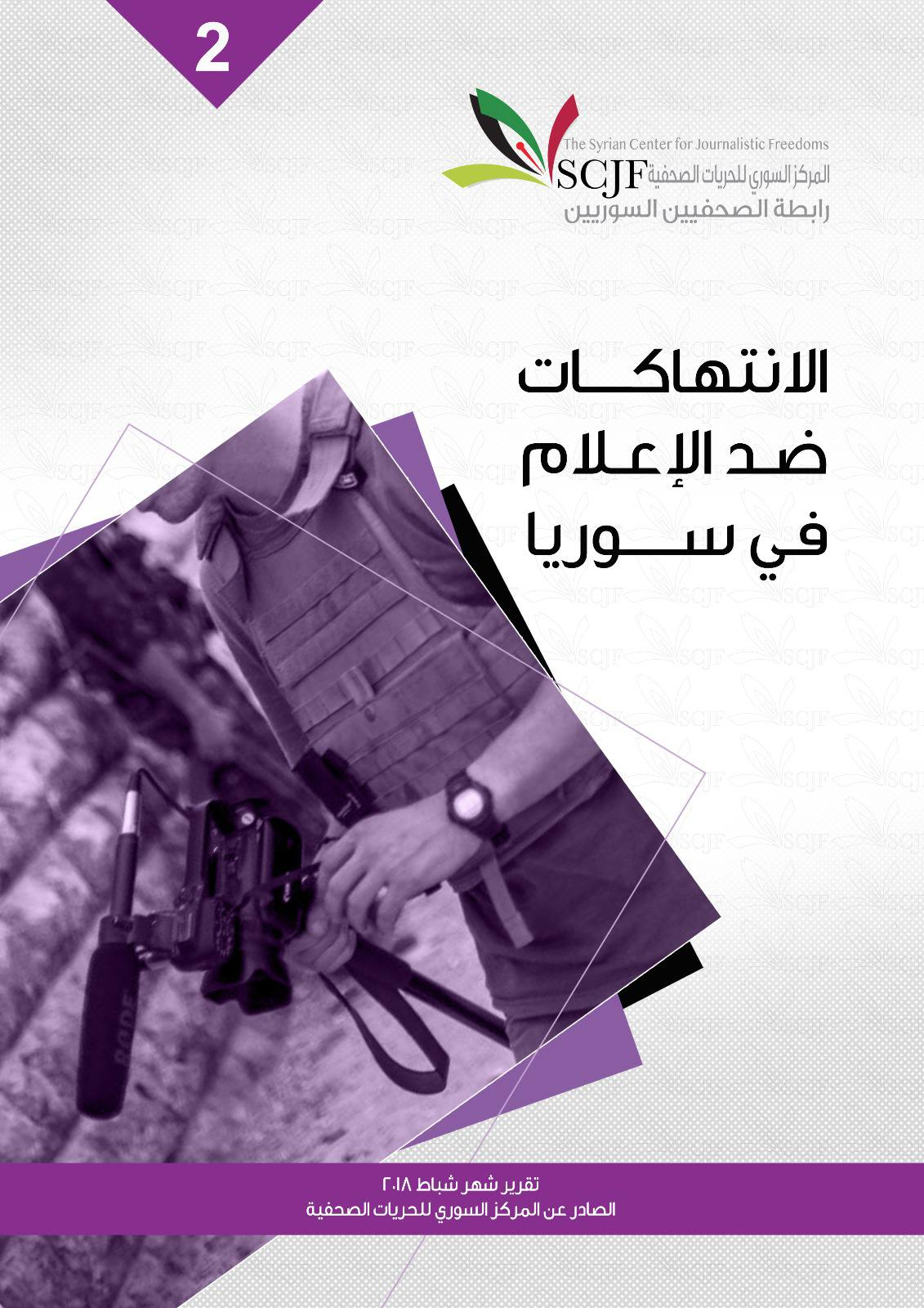 غلاف عربي