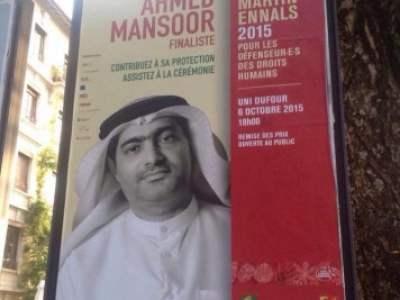 Ahmed Mansoor3