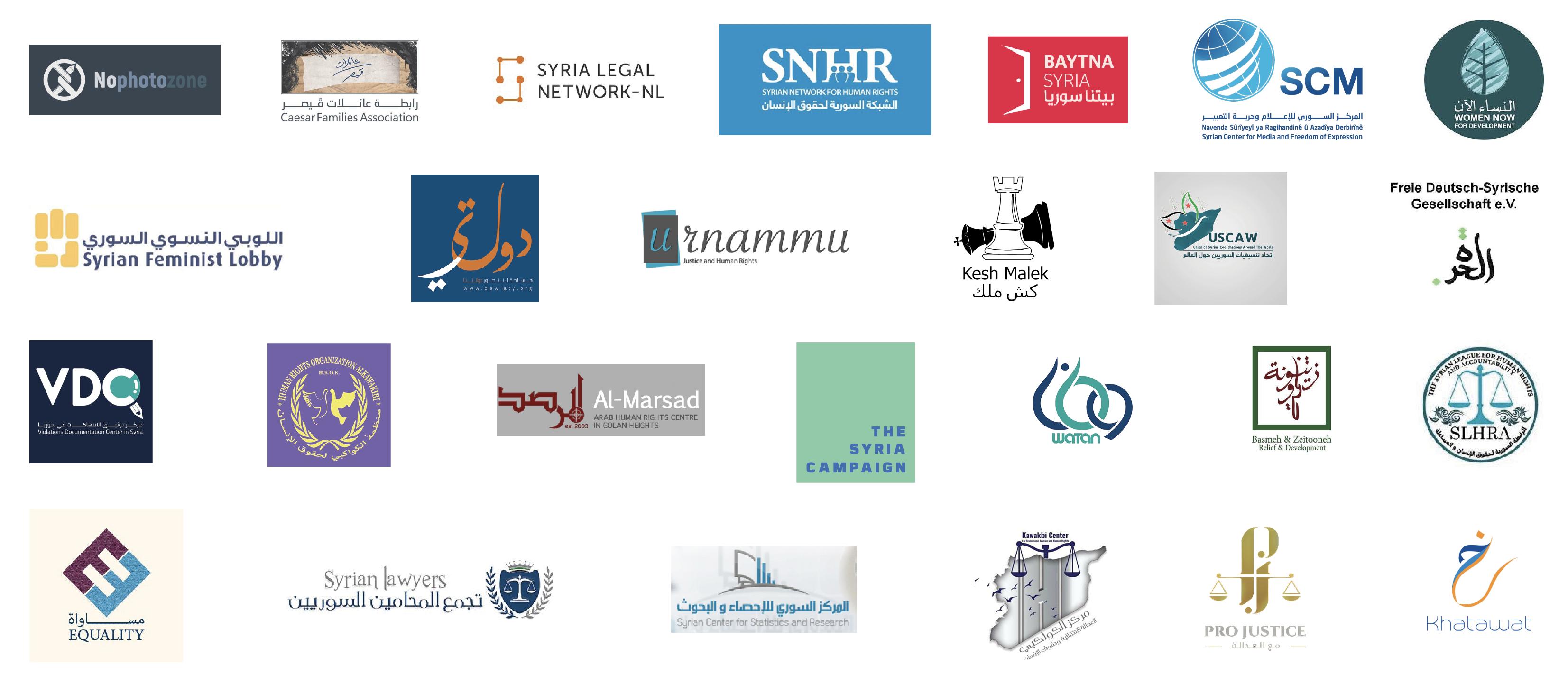 Letter Syrian Golan Logos