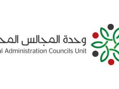 logo_LACU
