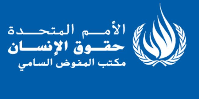 HRC_logo-ar