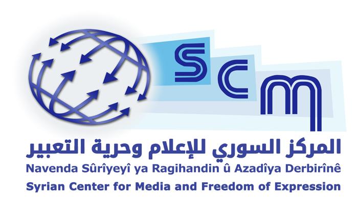 scm_logo_S