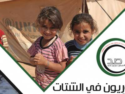 Syrians_Diaspora