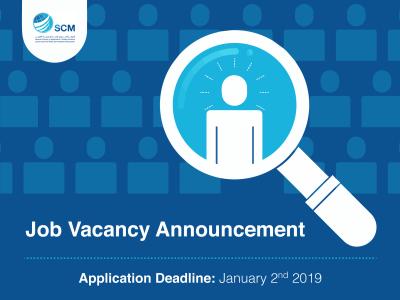 SCM Vacancy Announcement FieldOfficer EN