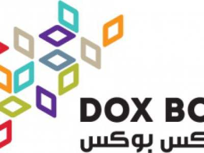 Dox_box_logo