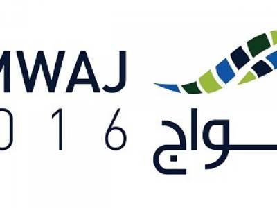 AMWAJ AR EN Logo E1474822330511