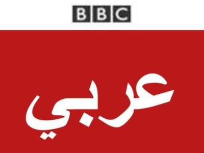 bbcArabic