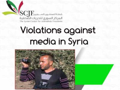 violation_reported