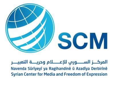 New-intro-Logo