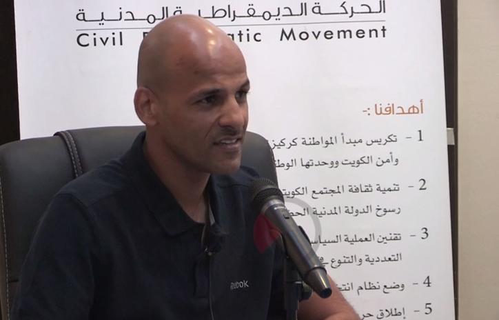 AbdulHakim_AlFadhli