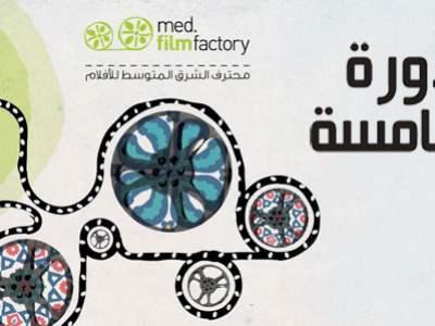Med_Film