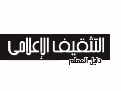 Media_education