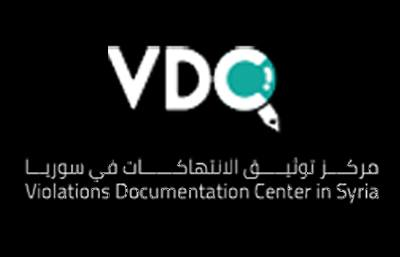 vds_logosmall