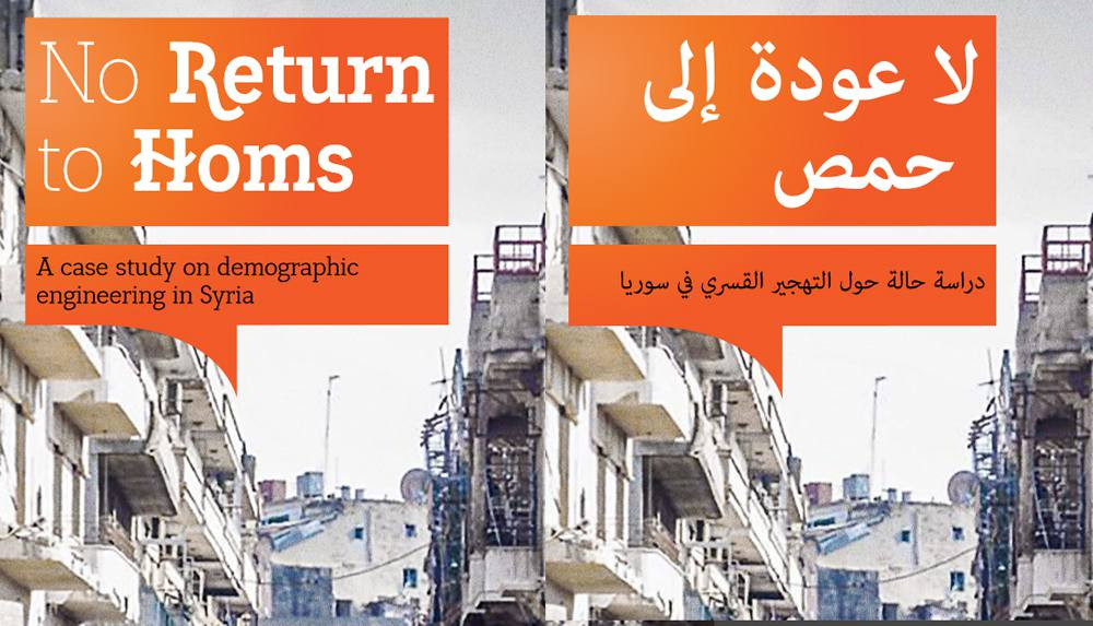 No_Return2Homs