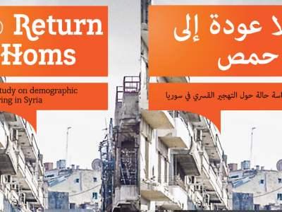 No_Return2Homs