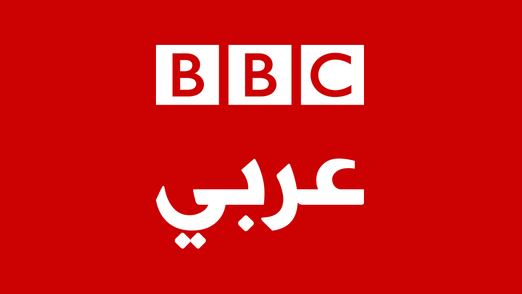 Arabic 1024x576
