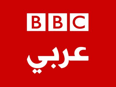 arabic_1024x576