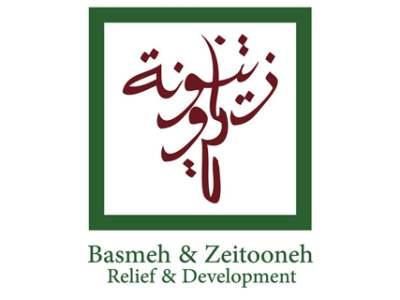B_Z_Logo_small
