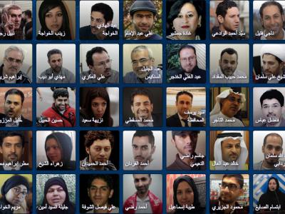 201803mena Bahrain Activists Arabic