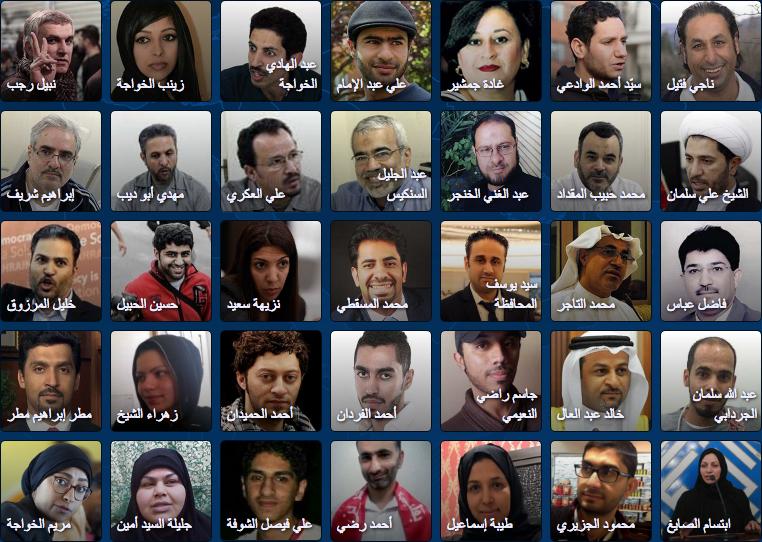 201803mena_bahrain_activists_arabic