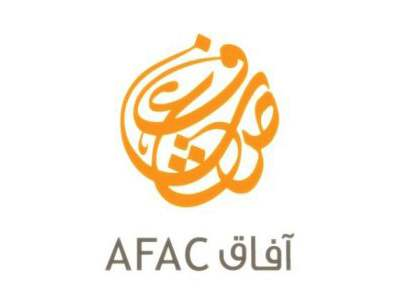 The-Arab-Fund-for-Arts-and-Culture