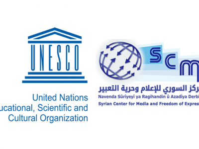 UNESCO_SCM