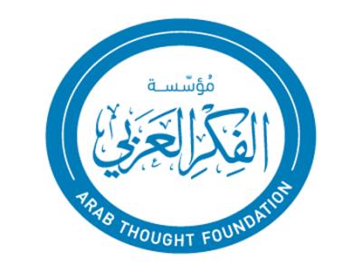 Arab-Thought-Foundation-logo