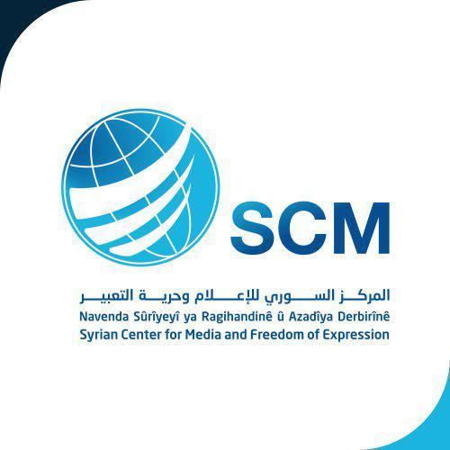 d0492923edfa55592481864ce671221e_SCM_Logo-e1552392664129-500-c-72