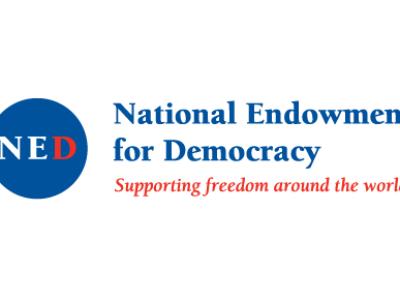 NED_logo