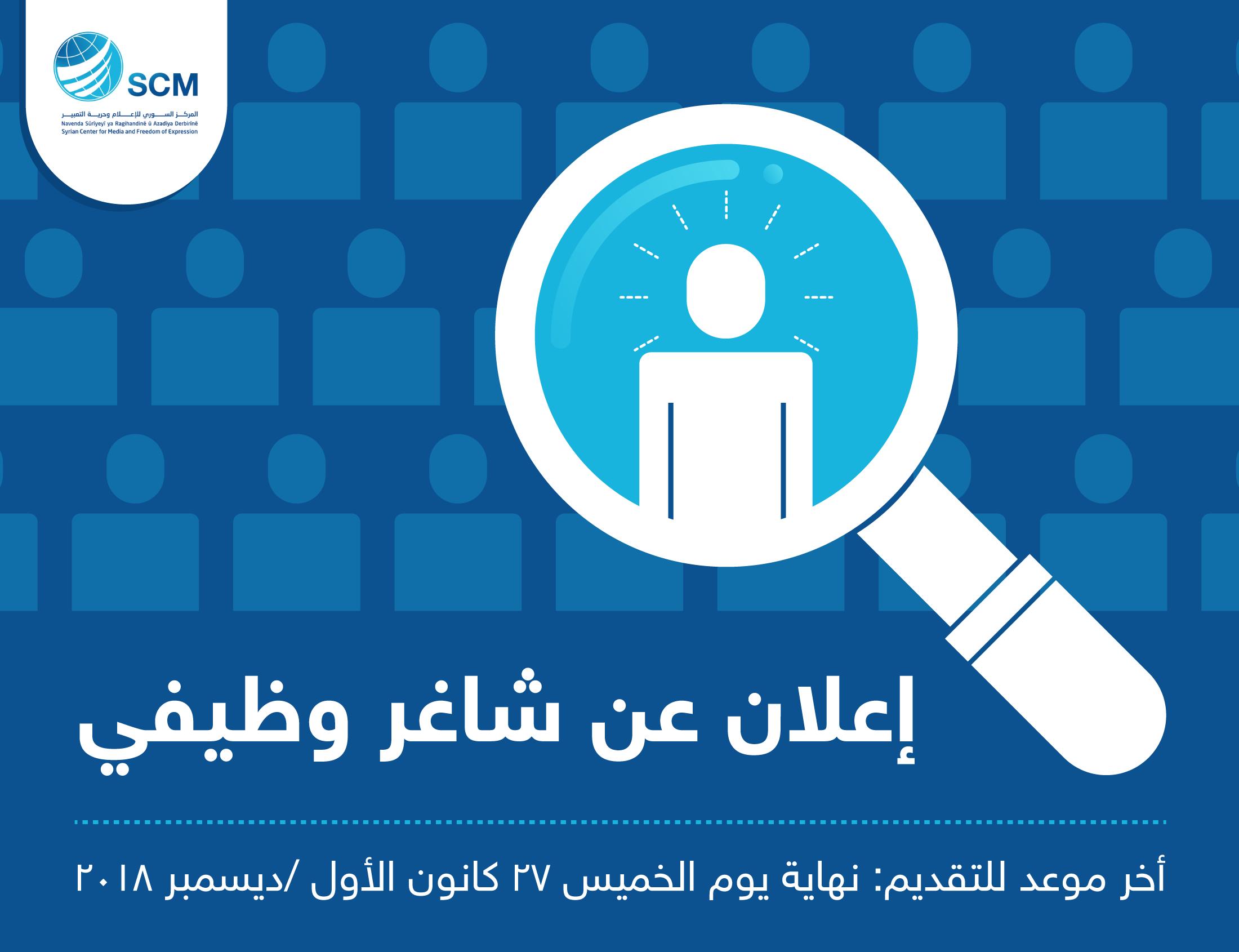Job Vacancy AR 2