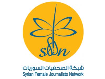 SFJN Logo 800x400