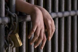 سجن حمص المركزي