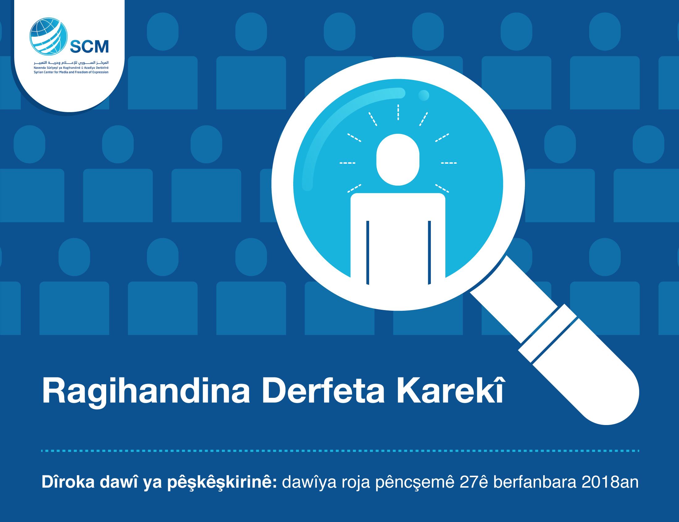 Job Vacancy KU