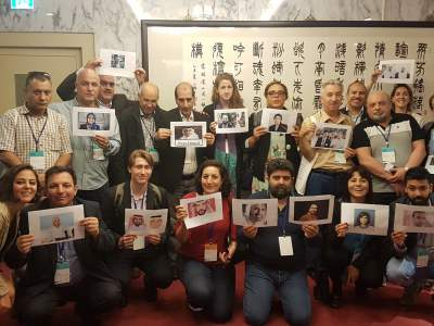 FIDH Congress - 25 October 2019