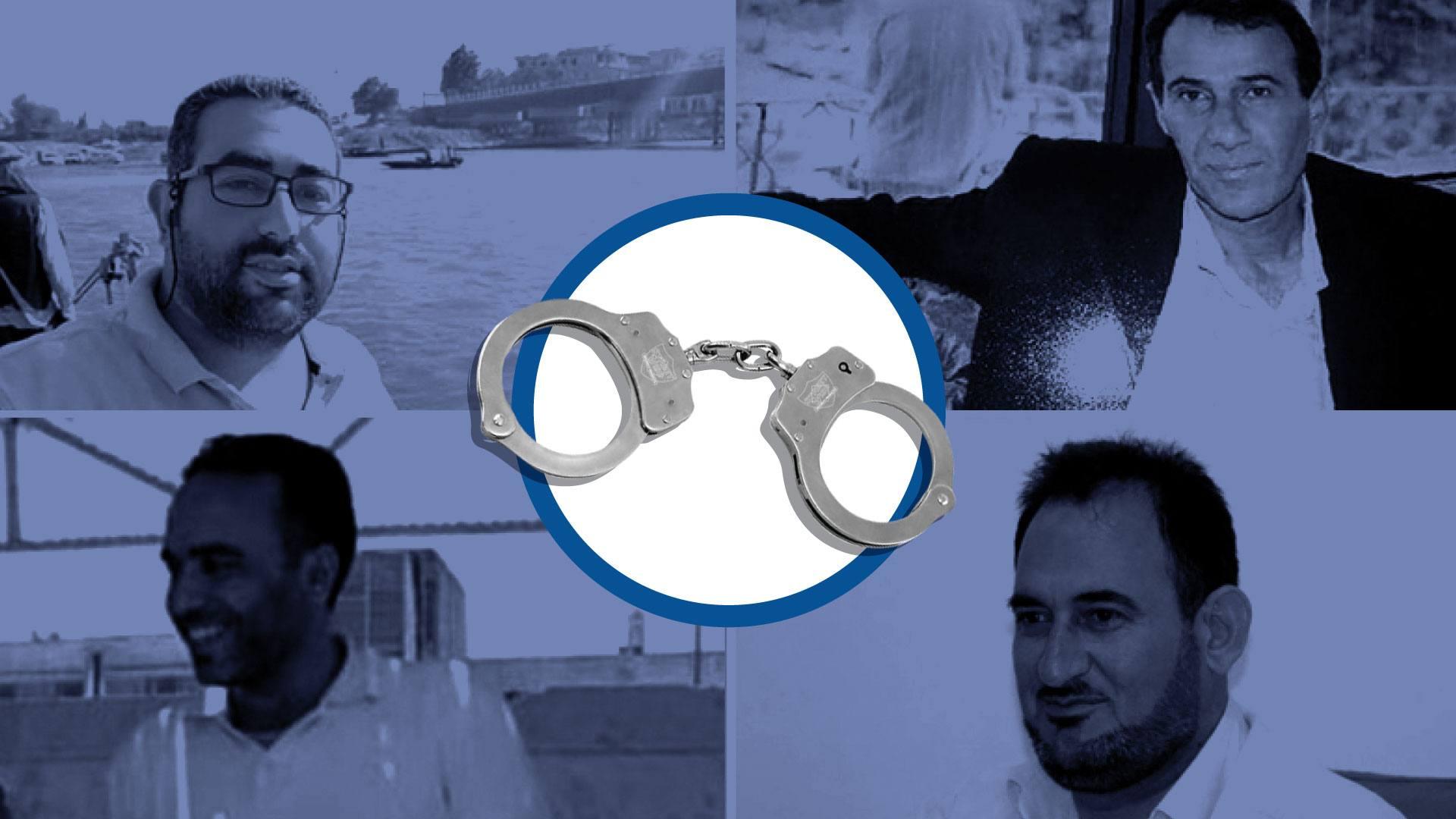 Header Raqqa Arrests Joint Statement 1920x1080