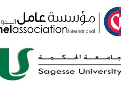 Amel-Association-Logo