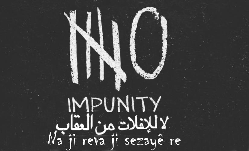 NoImpunity_ku