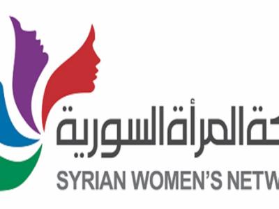 Syrian_Womens_Network_logo