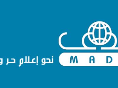 MADA_PL_logo