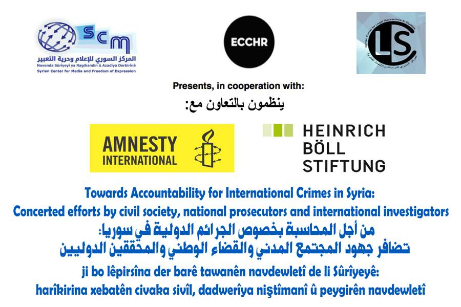 Accountability_International_Crimes_in_Syria