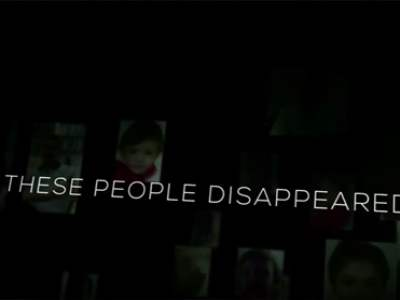 Syria_Disappeared