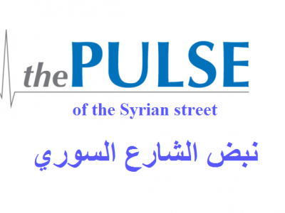 the_pulse_of_the_syrian_street