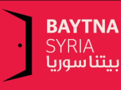 Baytna_Syria_logo