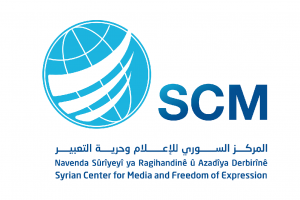scm_logo_p
