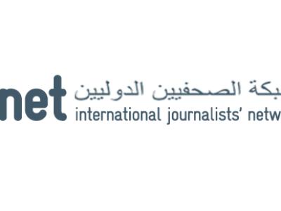 INJ_logo