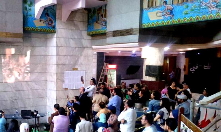 Al-Karamah-General-Assembly