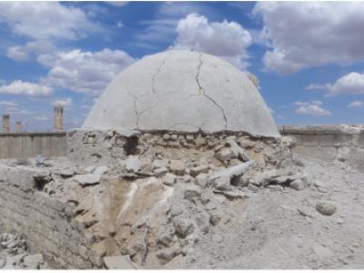 maara-dome