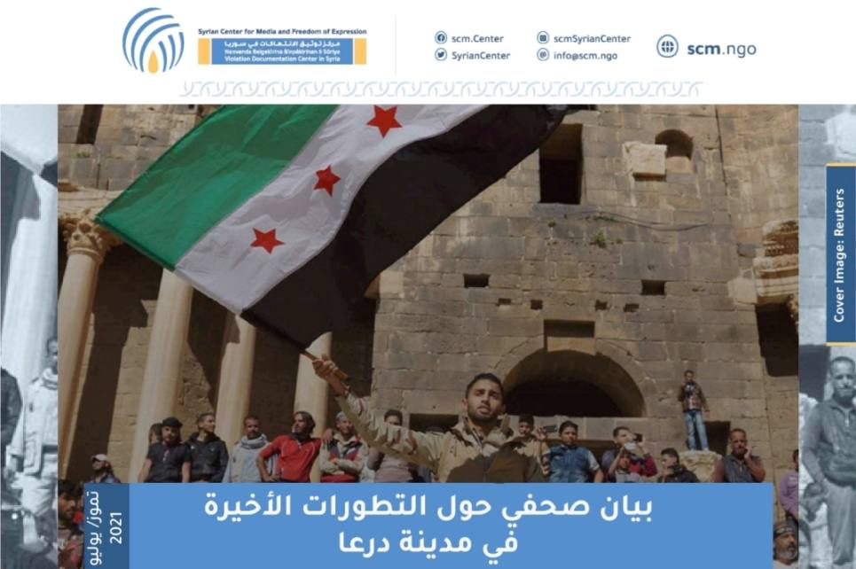 Press Release on recent Developments in Daraa  Violation Documentation Center in Syria July 2021